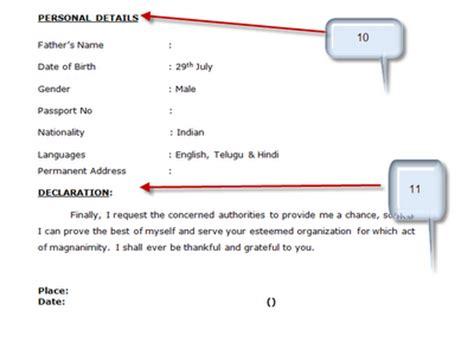 Sample Resume For Bank Jobs For Freshers - notivityco